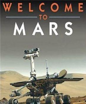 Добро пожаловать на Марс / Welcome to Mars